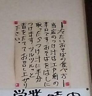 Dsc_2039_3