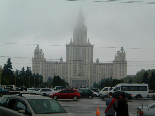 モスクワ大学